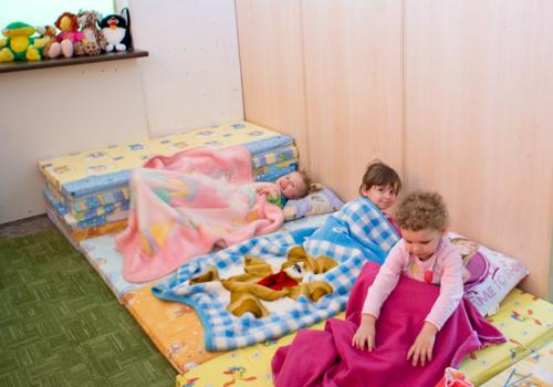 Kompetenta opieka nad dziećmi